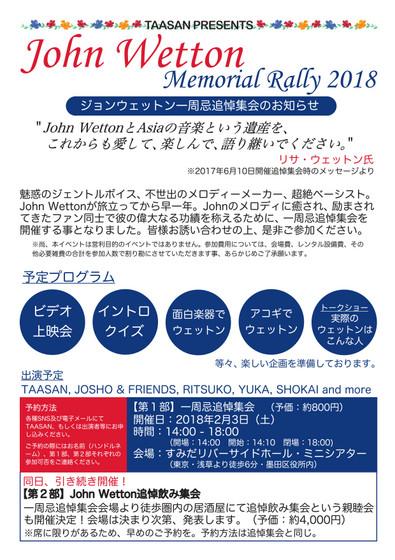 Flyer_v4_ol_01_4